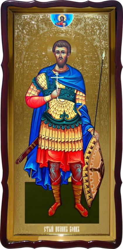 Святой Иоан Воин образ православной иконы