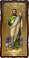 Святой Иоан Предтеча храмовая икона ростовая