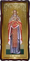 Святой Иоан Кронштадский в каталоге икон православных