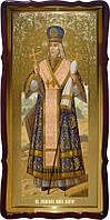 Святой Иосаф Белгородский большая церковная икона