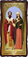 Святые Киприан и Иустина большая храмовая икона