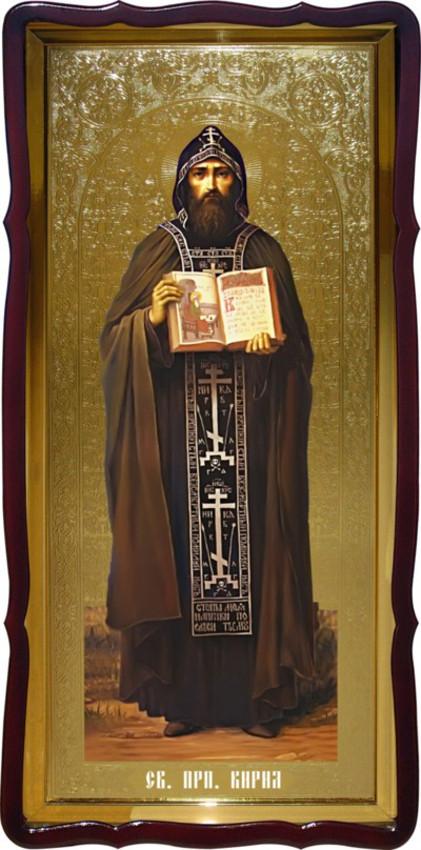 Святий Кирил велика ростова ікона