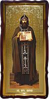 Святой Кирил большая ростовая икона