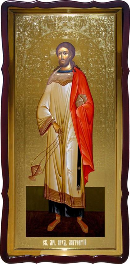 Святий Лаврентій велика ікона для церкви