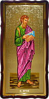 Святой Матфей икона домашнего иконостаса