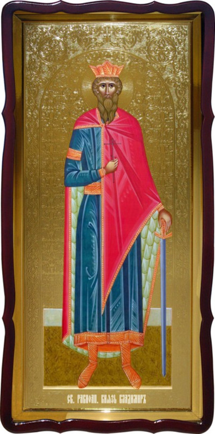 Святий Князь Володимир ікона ростова для церкви