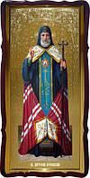 Святой Митрофан Воронежский большая настенная икона