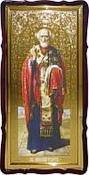 Святой Николай Чудотворец храмовая настенная икона