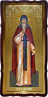 Святой Олег Брянский настенная большая икона