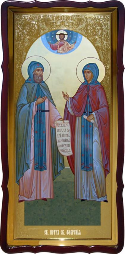Святі Петро і Февронія образ православної ікони
