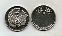 Медаль настольная на свадьбу и т,д. пруф