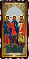 Святые Самон, Гурий и Авив ростовая икона