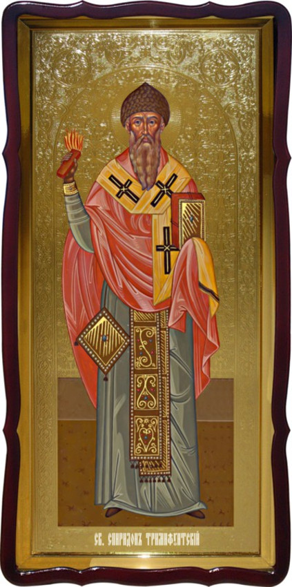 Святий Спиридон велика ростова ікона