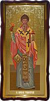 Святой Спиридон большая ростовая икона