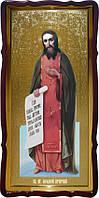 Святой Феодосий Печерский большая икона для церкви