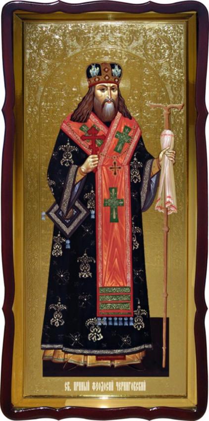 Святий Феодосій Чернігівський ікона для іконостасу