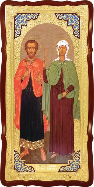 Церковна ікона - Святі Адріан і Наталія