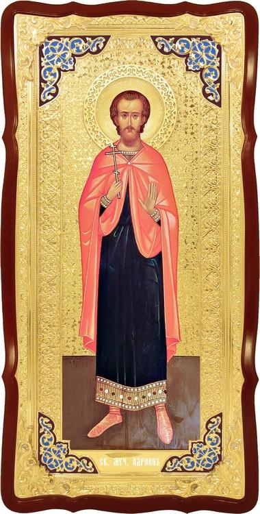 Храмова ікона Святий Адріан ростова