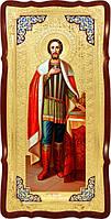 Ростовая икона Святой Александр Невский
