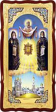 Церковная большая икона Святые Амфилохий и Иов