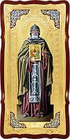 Большая икона Святой Александр Свирский
