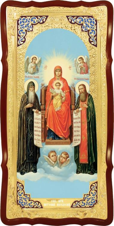 Храмовая настенная икона Святой Антоний и Феодосий