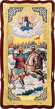 Христианская церковная икона Святые Борис и Глеб