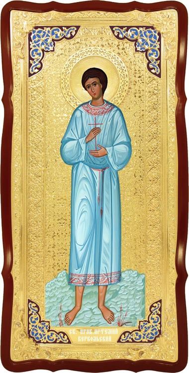 Настенная большая икона Святой Артемий Веркольский