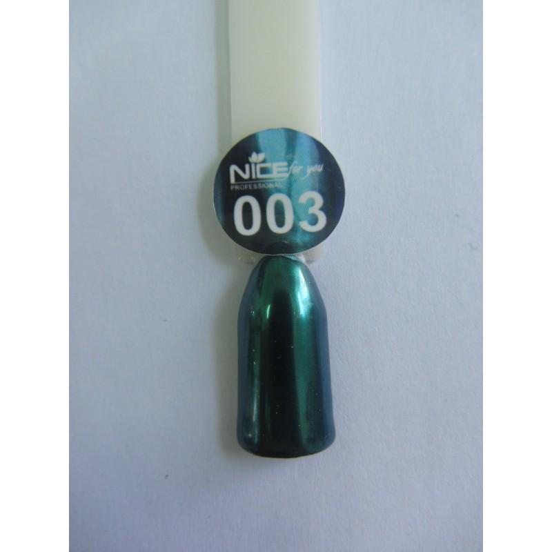 Зеркальная втирка для дизайна ногтей 003