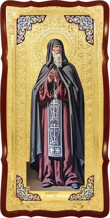 Церковная икона Святой Виталий ростовая