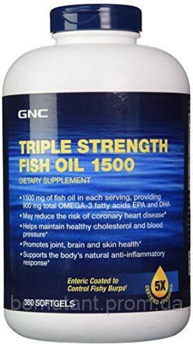Fish Oil 360 softgels GNC