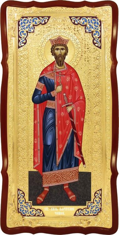 Церковна велика ікона Святий В'ячеслав Чеський