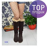 Женские зимние сапоги с опушкой, каблук 4 см, замшевые, коричневые / сапоги женские, стильные 38