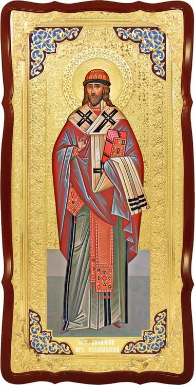 Християнська церковна ікона Святий Діонісій суздальський