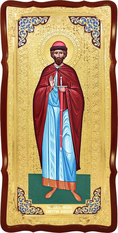 Велика християнська ікона Святий Дмитро Донський