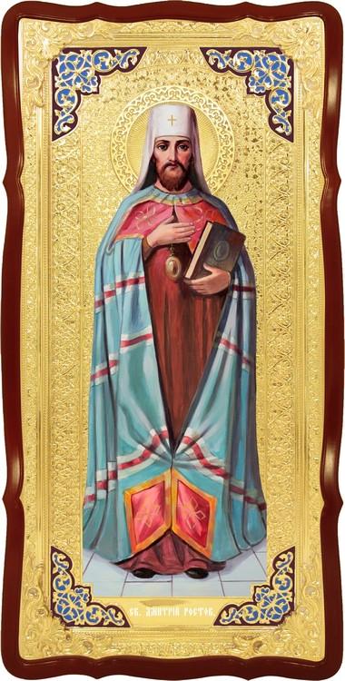 Образ на іконі: Святий димитрій Ростовський