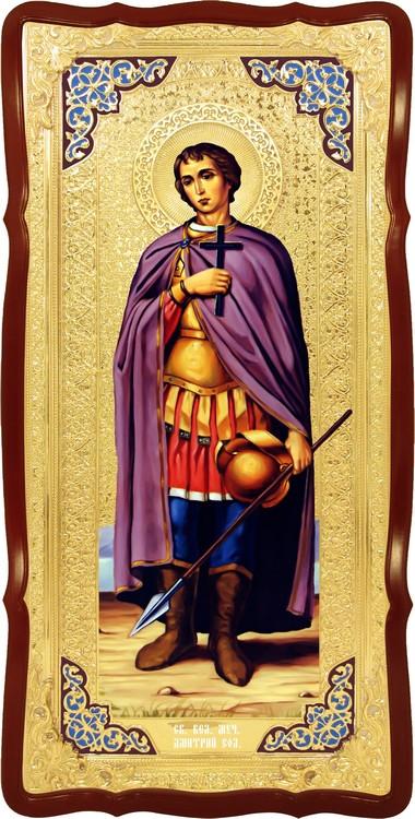 Образ православної ікони - Святий Дмитро Солунський