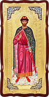 Большая церковная икона Святой Игорь Черниговский