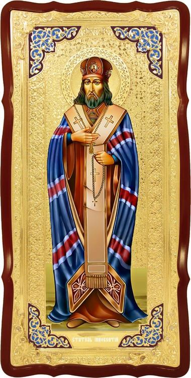 Ростова ікона для церкви Святий Інокентій Іркутський