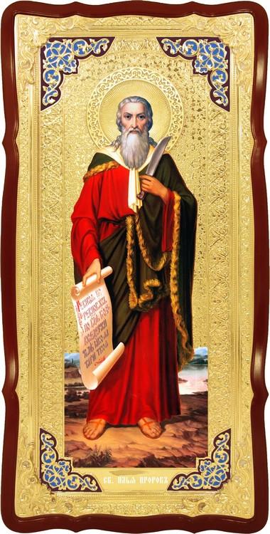Ікона для церкви Святий Ілля пророк ростова