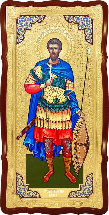Большая настенная икона Святой Иоанн Воин