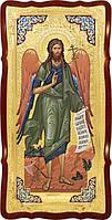 Настенная большая икона Святой Иоанн Предтеча