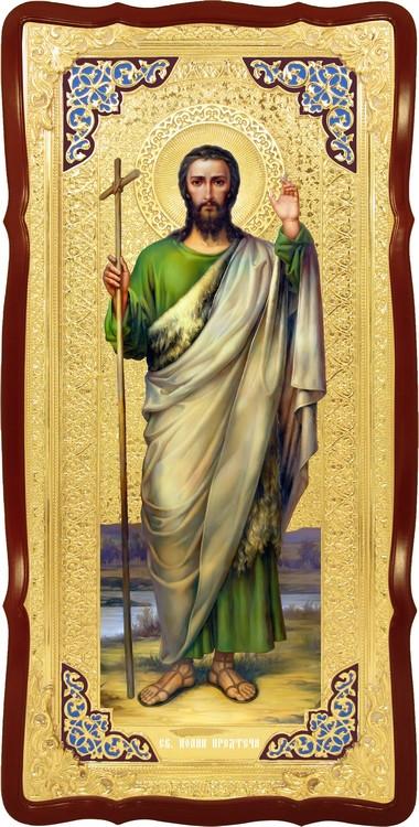 Христианская икона Святой Иоанн Предтеча