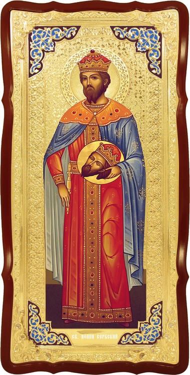 Образ на иконе: Святой Иоанн сербский для храма
