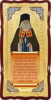 Церковная икона Святой Иов Угольский с молитвой