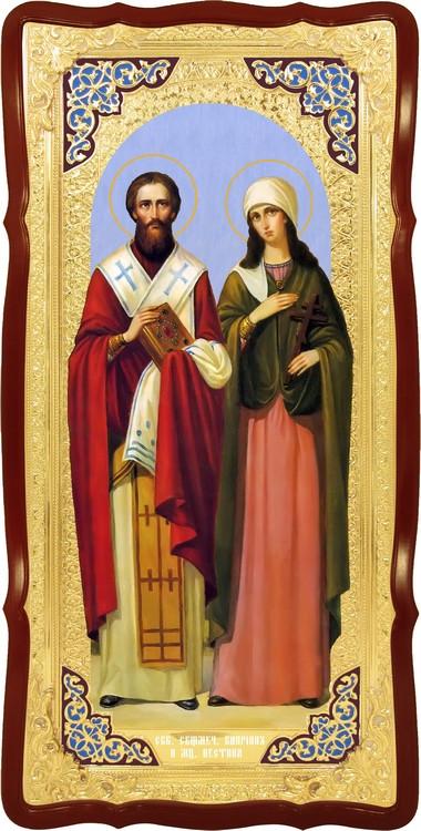 Ростова ікона Святі Кипріян і Устина
