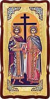 Большая храмовая икона Святые Константин и Елена