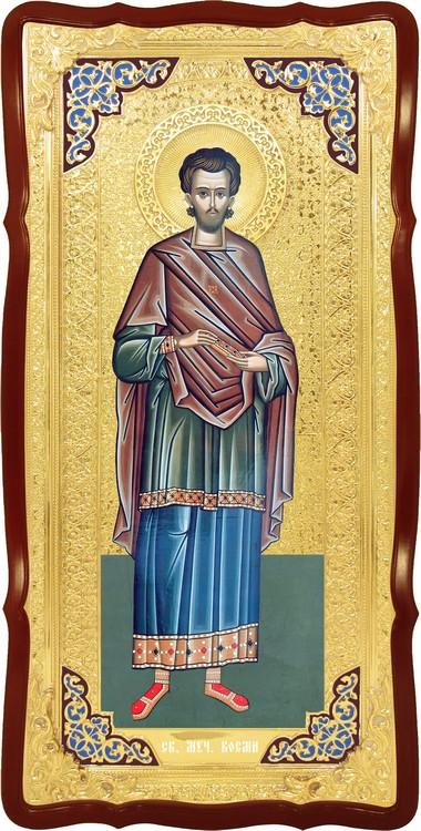 Церковная большая икона Святой Косьма