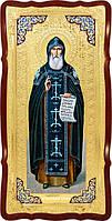 Ростовая икона для церкви Святой Кукша одесский
