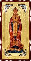 Икона домашнего иконостаса Святой Лука Крымский